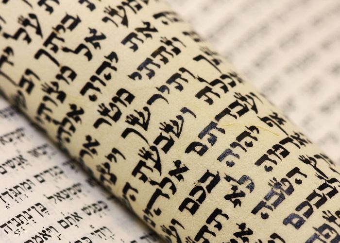 Копирайтинг иврит